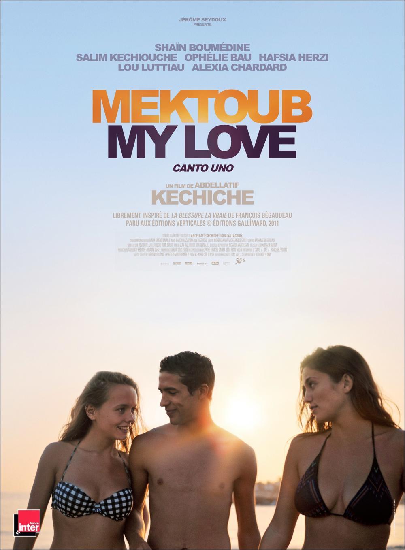 Фильм, мектуб моя любовь 2017 смотреть онлайн