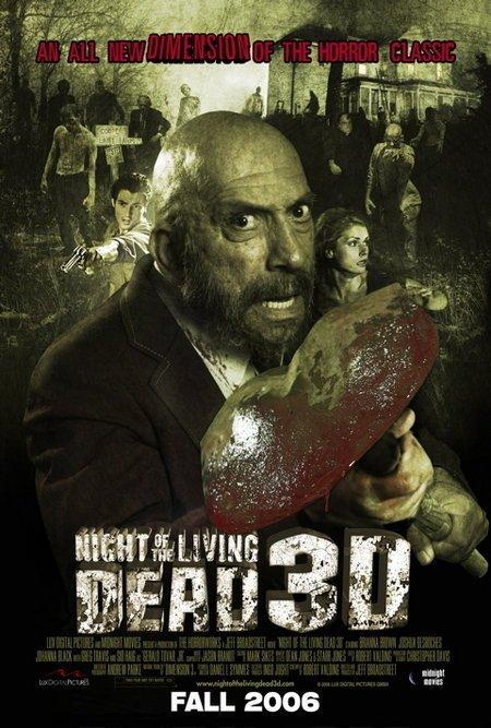 ночь живых мертвецов 3d фильм 2007 отзывы