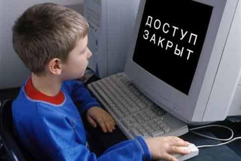 малолетки порно онлаин: