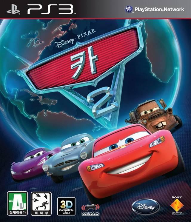 Cars Video Game скачать торрент - фото 3