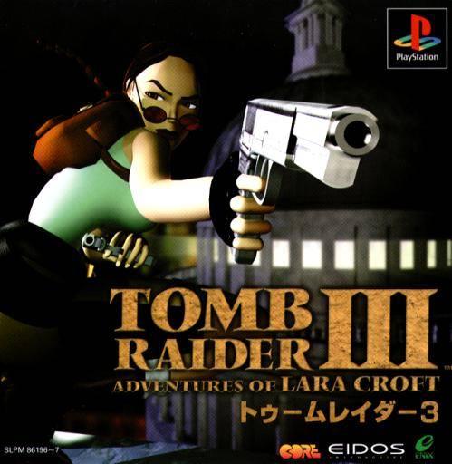Tomb Rider Wallpaper: Tomb Raider III: Adventures Of Lara Croft (1998)