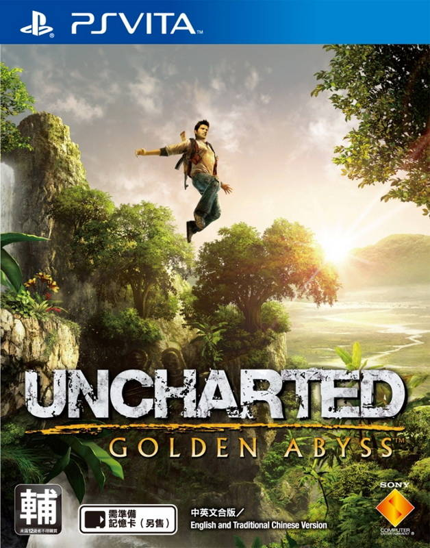 Uncharted Ps Vita скачать торрент - фото 6