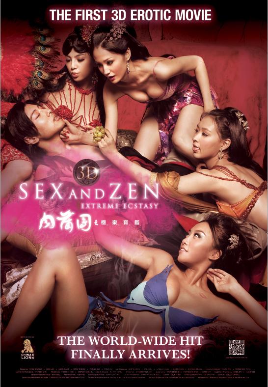Секс и дзен 3d отзывы