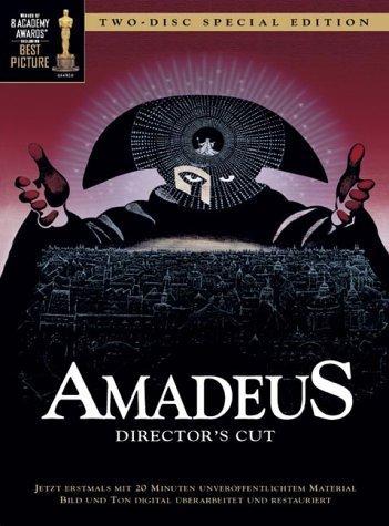 «Амадей» / 1984
