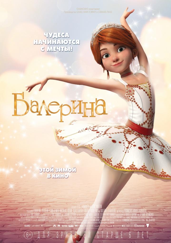 http://www.kritikanstvo.ru/movies/b/ballerina/posters/ballerina_219678
