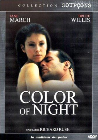 Цвет ночи член уиллиса