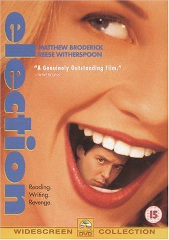 «Выскочка» — 1999