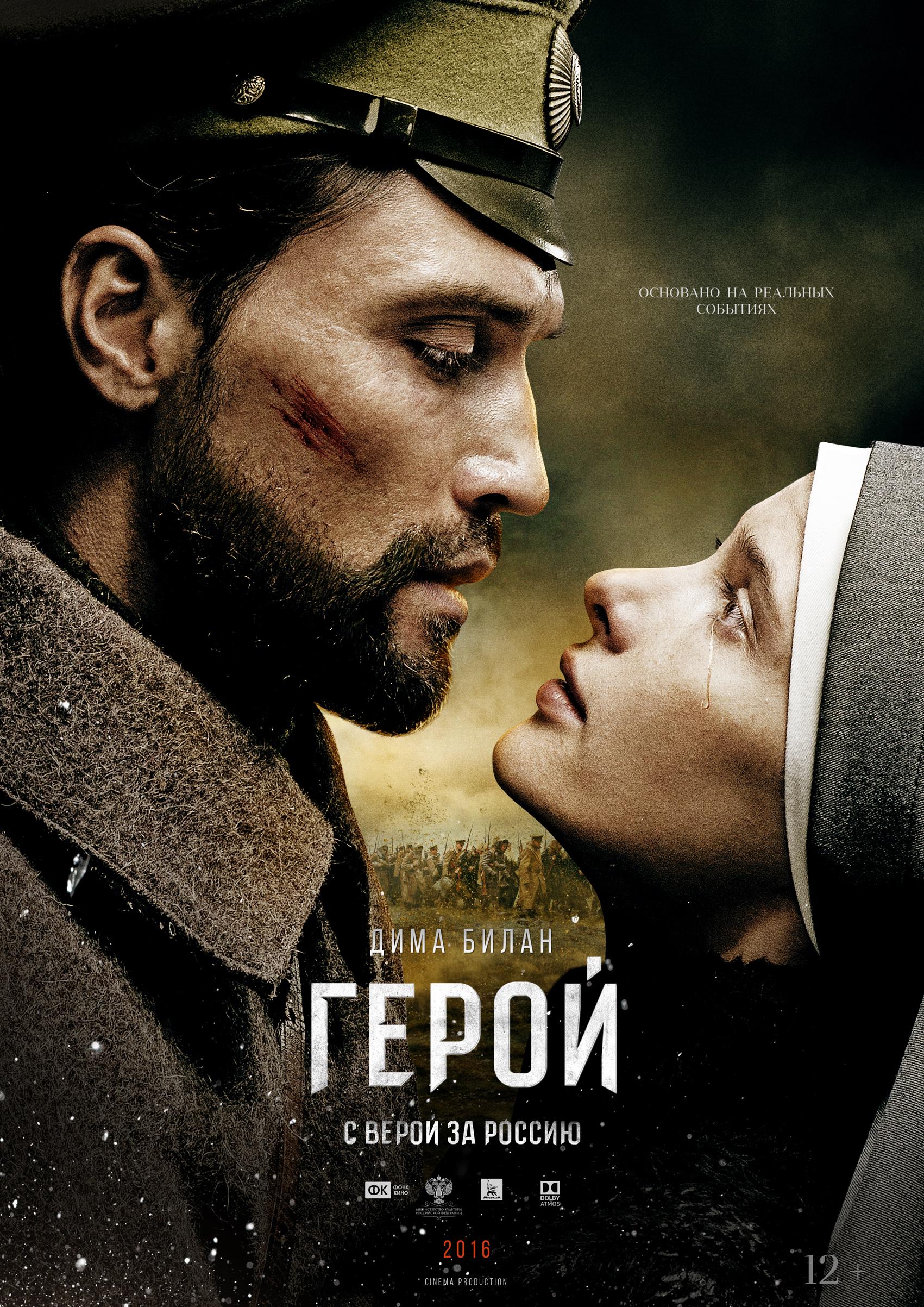Русские фильмы и отечественное кино Смотреть советские и