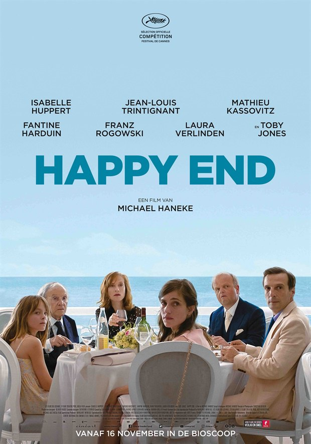 happy end песня на последний звонок текст
