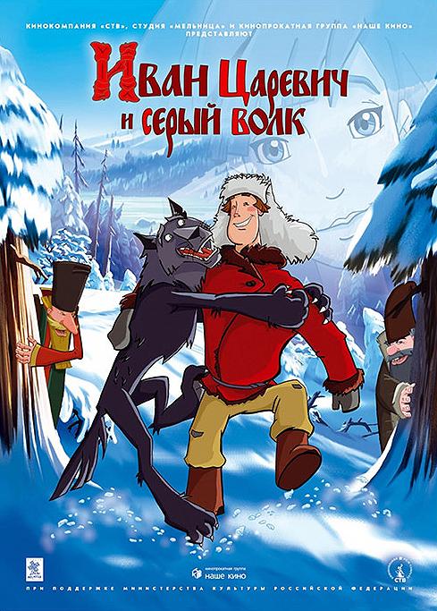 Смурфики 1 смотреть бесплатно мультфильм в хорошем.