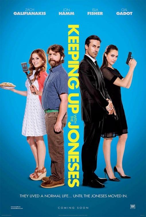 фильм чужая семья смотреть