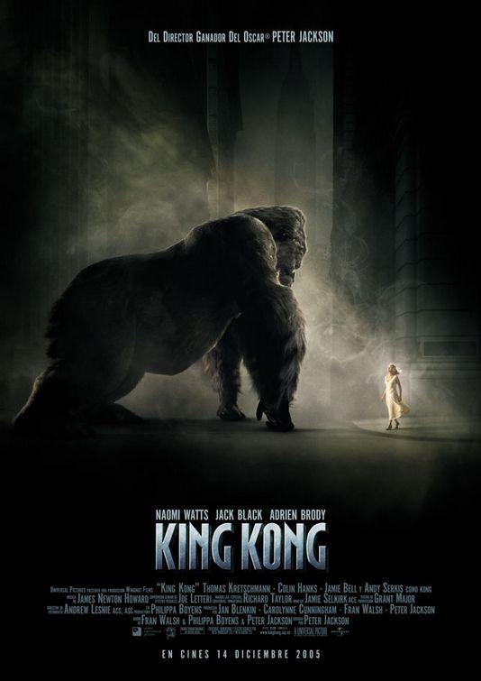 «Кинг Конг» — 2005