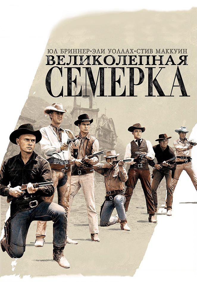 «Фильм Она Смотреть 2016» — 1992