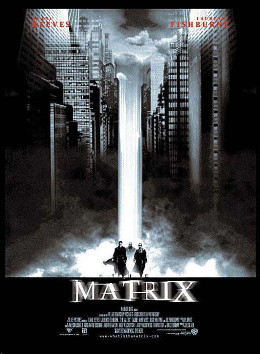 матрица 5