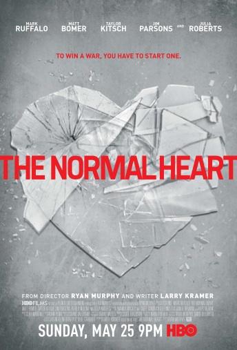 обыкновенное сердце фильм смотреть