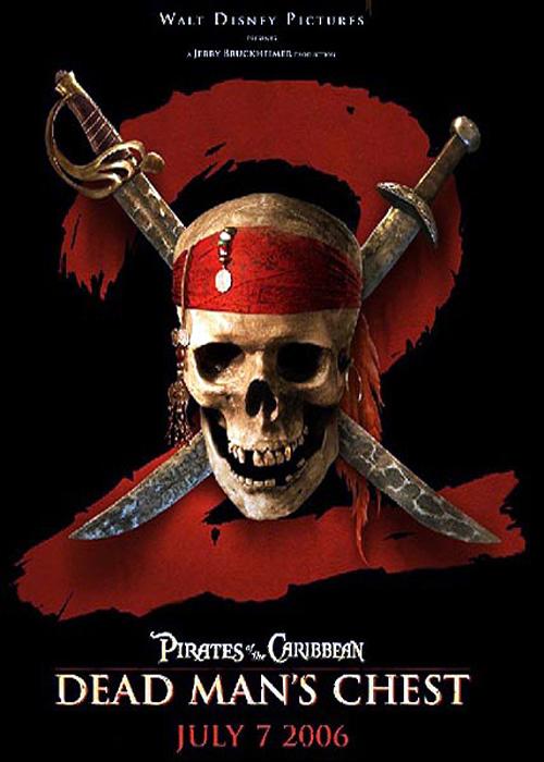 пираты карибского моря актёры и роли фото все