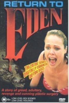 «Смотреть Возвращение В Эдем» — 1996