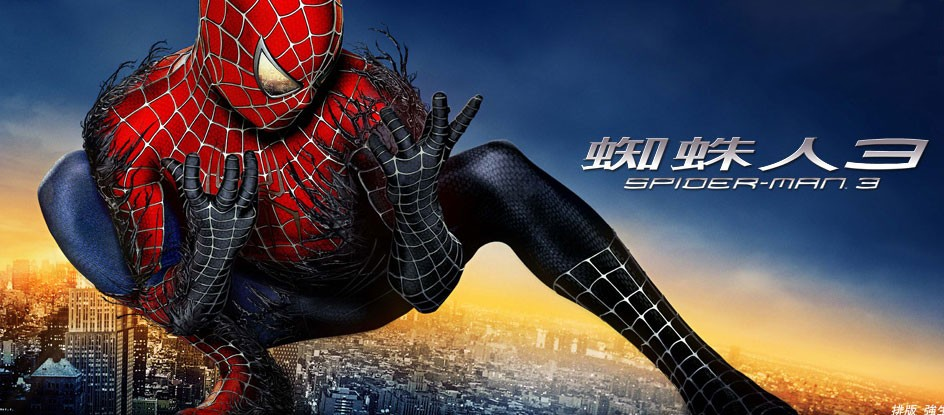 Человек паук враг в отражение часть 1 прохождение игры звездные войны республиканские коммандос