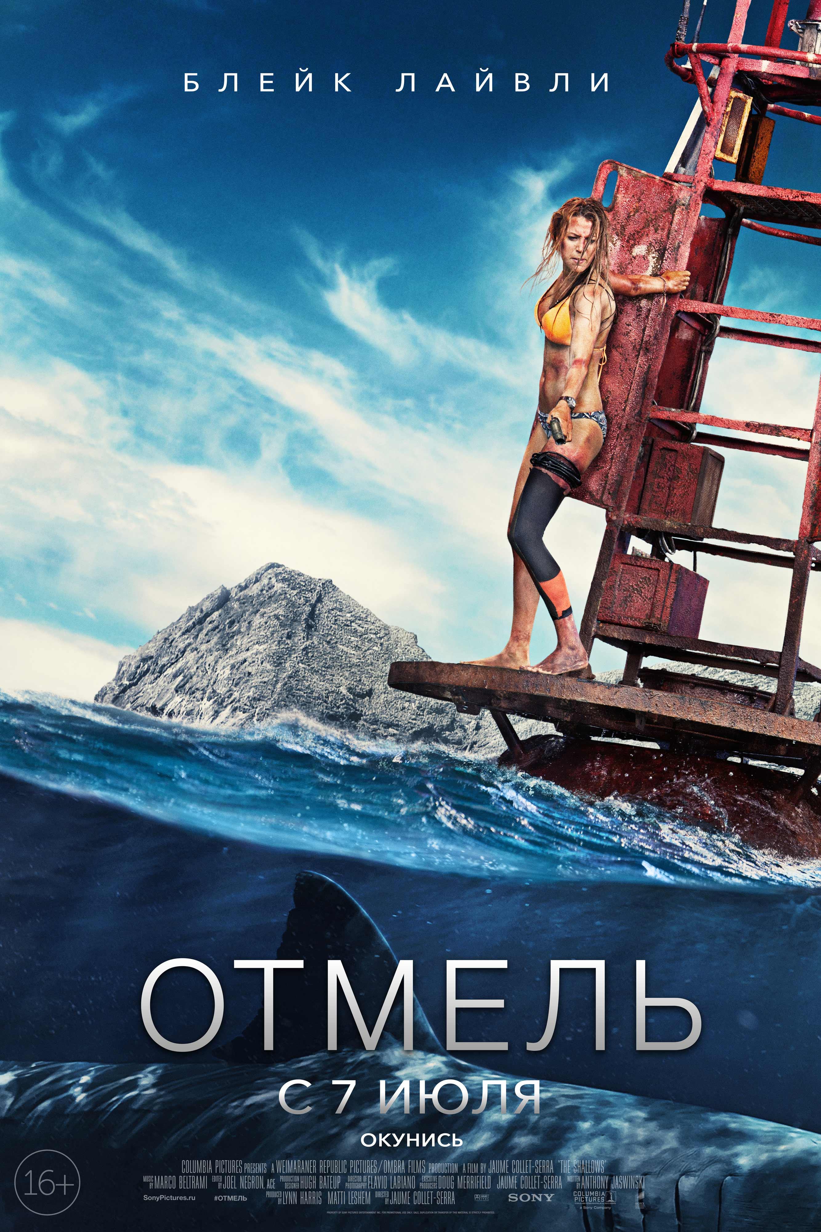 «Океан Сериал 1989» — 2008